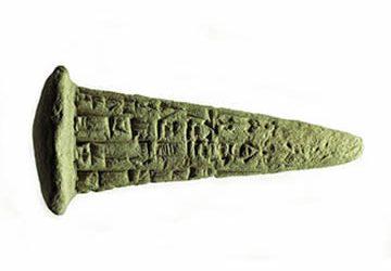 Cono de Gudea de Lagash